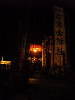 Oyamasankei04