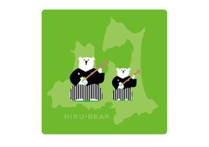 Hikubear