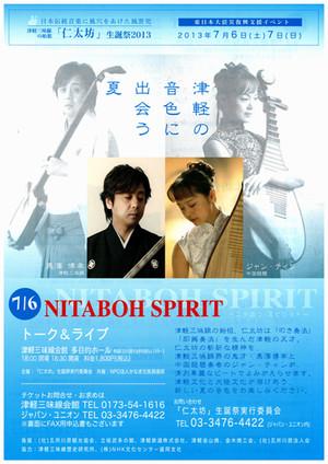 Nitabou