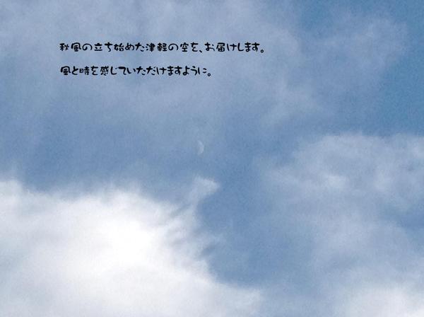 Img_3576_2